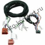 Жгут проводов Audison AP 160P&P I/O