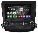 DayStar DS-8007HD Android 7.1.2, 8 ядер для Peugeot 4007 АКЦИЯ