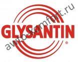 Антифризы BASF GLYSANTIN