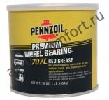 Смазка PENNZOIL Premium Wheel Bearing 707L Red Grease (454гр)