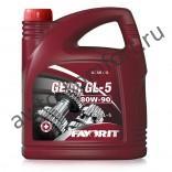Трансмиссионное масло Favorit Gear GL-5 SAE 80W-90 (4л)