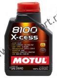 Моторное масло MOTUL 8100 X-Cess SAE 5W-40 (1л)
