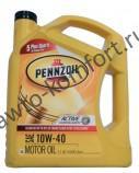Моторное масло PENNZOIL SAE 10W-40 (4,826л)