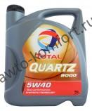 Моторное масло TOTAL Quartz 9000 SAE 5W-40 (5л)