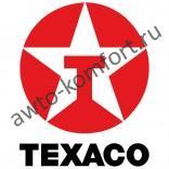 Масла для сельхозтехники TEXACO