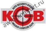 Автосигнализация KGB