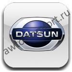 Блокираторы МКПП/АКПП для автомобиля Datsun