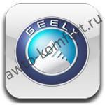 Блокираторы МКПП/АКПП для автомобиля Geely