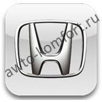 Авто 3D коврики для Honda