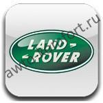 Переходная рамка для автомобиля Land Rover