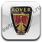 Переходная рамка для автомобиля Rover