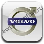 ISO-переходники для автомобиля Volvo