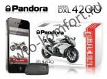 Мотосигнализация PANDORA DXL 4200 GSM МОТО брелок-метка, автозапуск