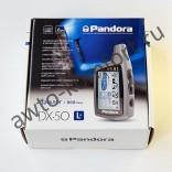 Автосигнализация PANDORA DX 50L+
