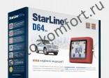 Автосигнализация StarLine D64 Dialog для внедорожников