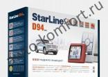 Автосигнализация STARLINE D94 2CAN GSM/GPS Slave с автозапуском