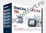 Автосигнализация STARLINE T94 GSM/GPS Slave с автозапуском