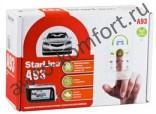 Автосигнализация STARLINE A93 GSM автозапуск, ЖК-пейджер, сирена